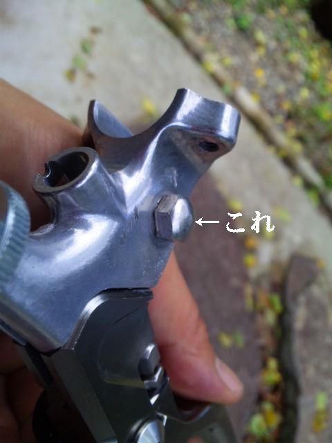 f0167890_712043.jpg