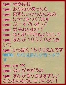 b0096491_18355961.jpg