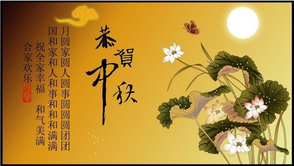 今天是中秋节,祝东京中秋愉快_d0027795_1226283.jpg