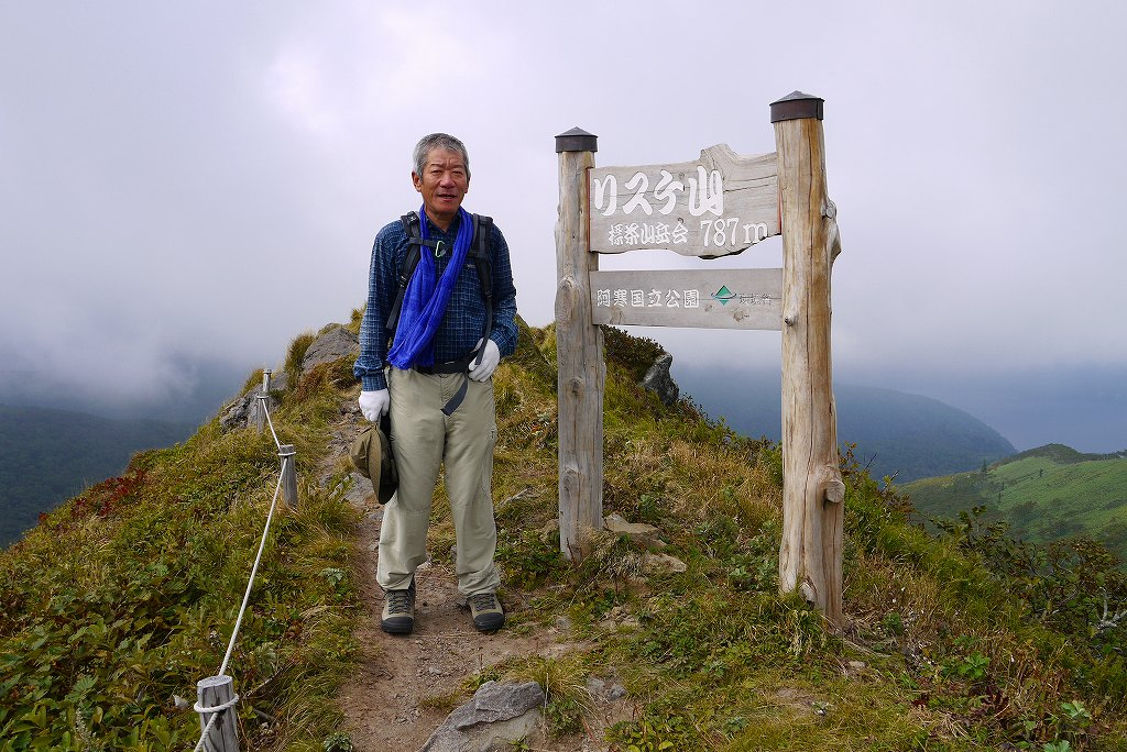 9月14日、西別岳と摩周岳-その2-_f0138096_17251086.jpg