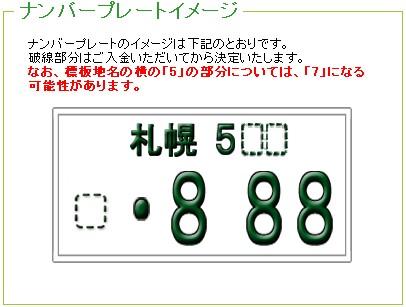 c0161601_085128.jpg