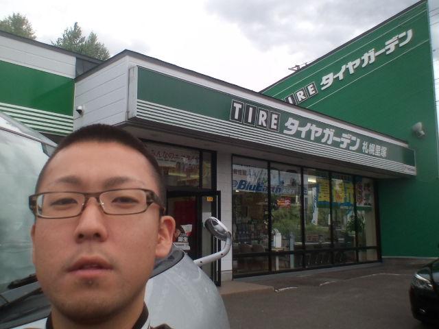 店長のニコニコブログ!今週もテラシー登場です☆_b0127002_21521844.jpg