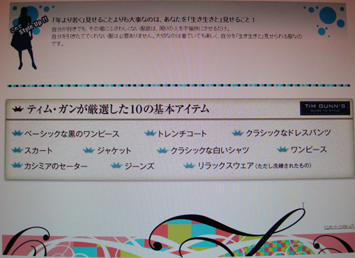c0134902_1053652.jpg