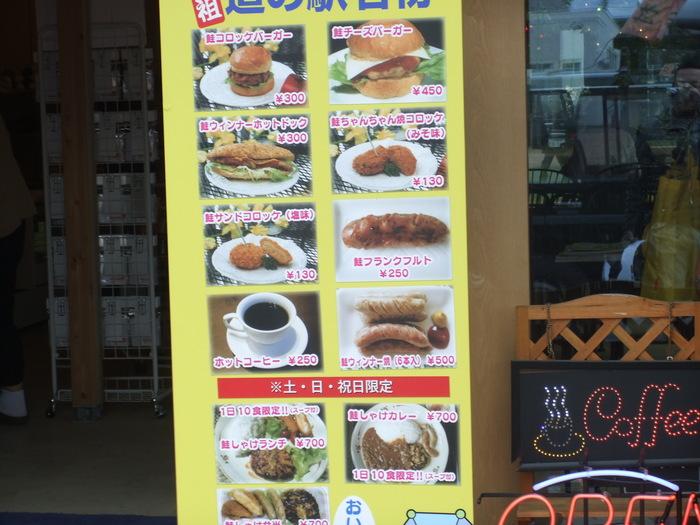 マイハーレーで赤字丼を食べに行こうツーリング!!_c0226202_23551159.jpg
