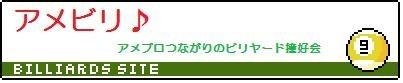 b0155705_10132485.jpg