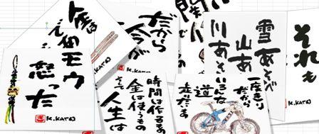 10.09.23(木) モウ怒った_a0062810_13155245.jpg
