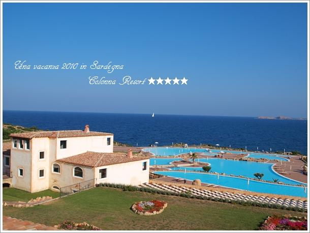 コスタ ズメラルダに泊まる Colonna Resort (コロンナ リゾート)_f0229410_22482355.jpg