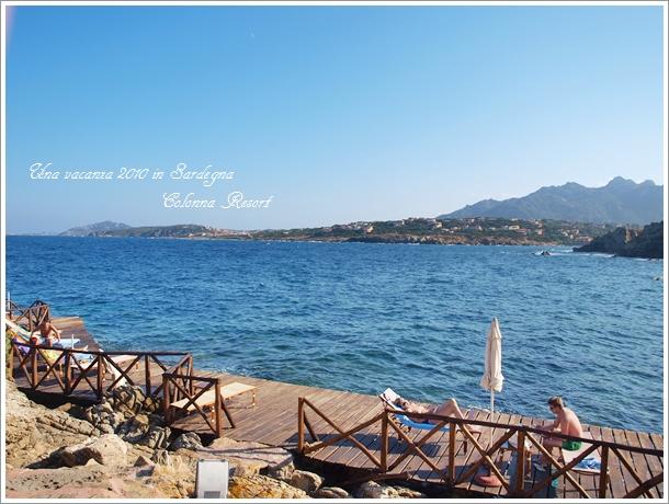 コスタ ズメラルダに泊まる Colonna Resort (コロンナ リゾート)_f0229410_23201990.jpg