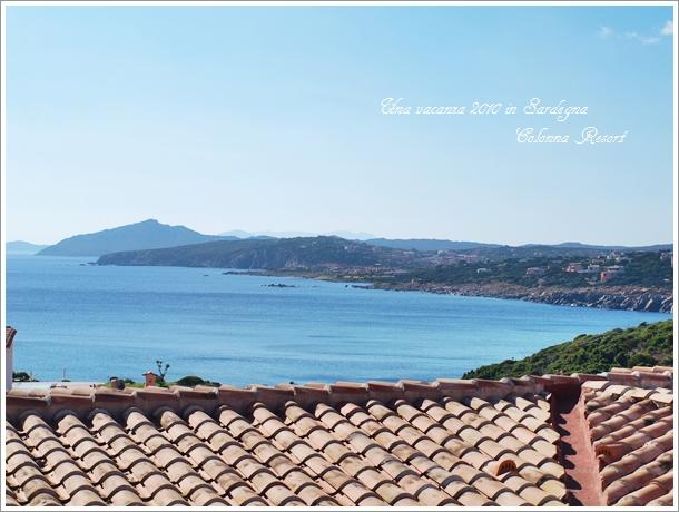 コスタ ズメラルダに泊まる Colonna Resort (コロンナ リゾート)_f0229410_23255294.jpg
