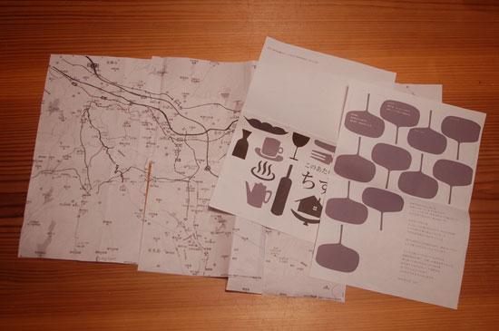 地図は楽しい_f0203920_8405361.jpg