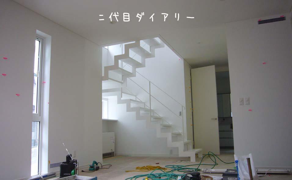 f0116421_21441465.jpg