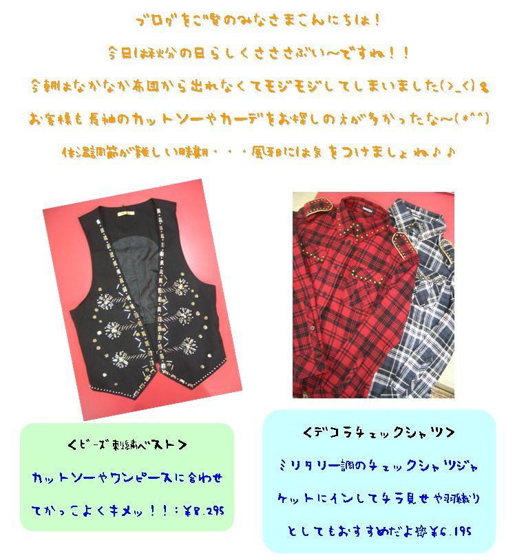 ☆ROYAL PARTY&SpiralGirl 新入荷☆_b0163229_19313871.jpg