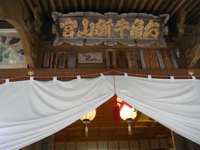 金ヶ沢稲荷神社例祭_c0111229_1832973.jpg
