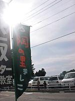 益子Gallery walk  終わりました。_c0168433_16292061.jpg