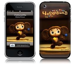 チェブラーシカ iPhone用携帯アクセサリ「music skins」販売開始!_e0025035_0222512.jpg