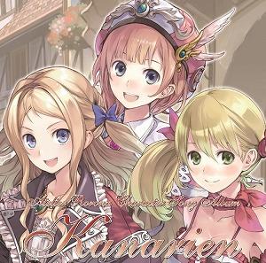 「ロロナのアトリエ キャラクターソングアルバム~カナリア~」9月22日発売!_e0025035_0331321.jpg