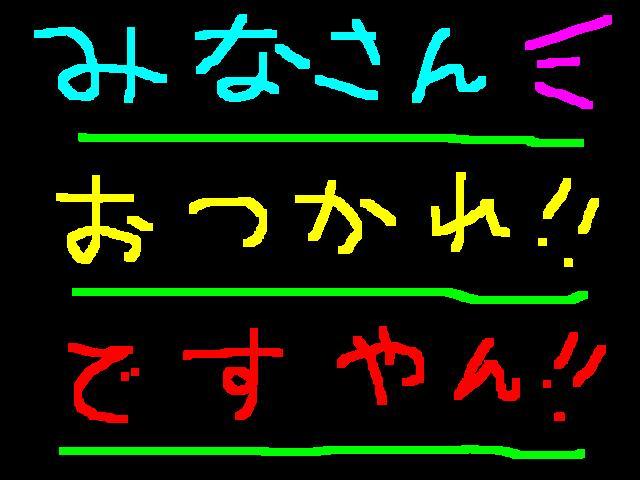 f0056935_19502688.jpg
