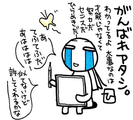 c0088343_1644145.jpg