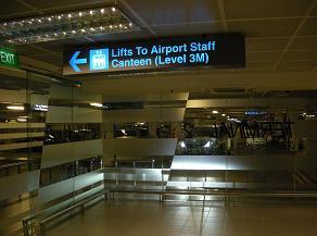 シンガポール・チャンギ空港でもキャンティーンがいけてる_c0030645_16445297.jpg
