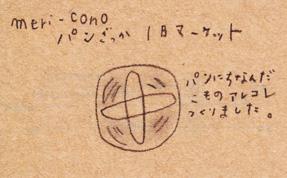 c0167248_193084.jpg