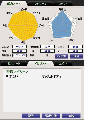 b0164856_19353424.jpg