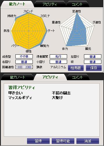b0164856_19411164.jpg