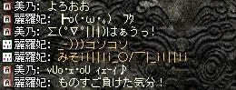 c0107459_224982.jpg