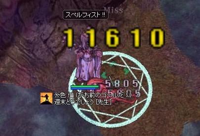 f0091459_4371523.jpg