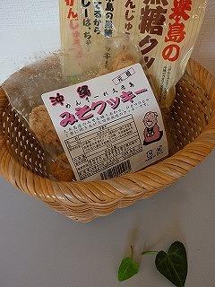 stamp   オリジナルタグ_a0165160_5124236.jpg