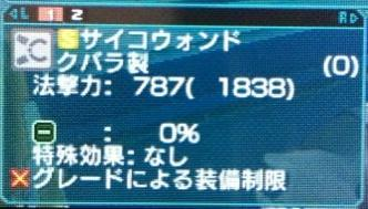b0114162_19442053.jpg
