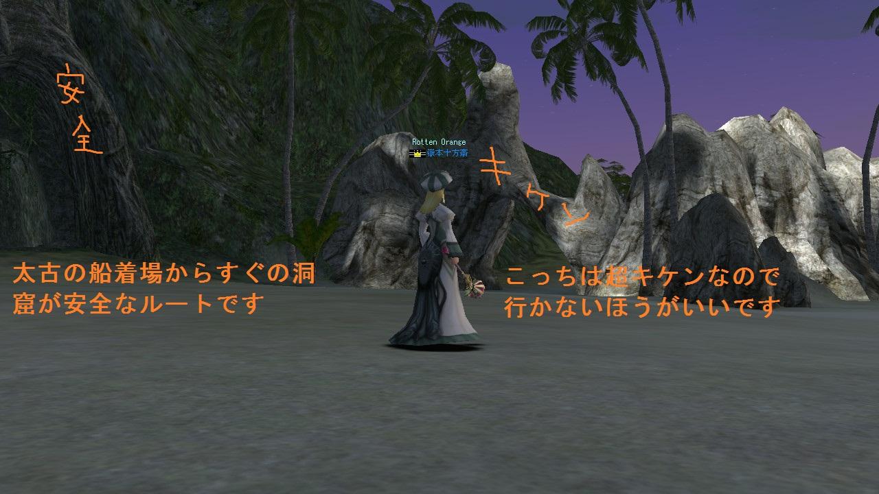 f0043866_1024858.jpg