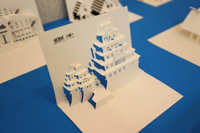 クリスマス 折り紙 折り紙 すごい : point6737.exblog.jp