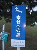 f0103873_1939785.jpg