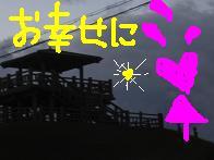 f0103873_2035870.jpg