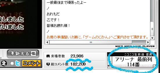 f0199582_19445828.jpg