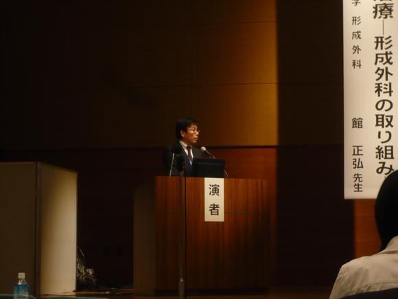 第24回日本靴医学会学術集会_b0206384_20145069.jpg