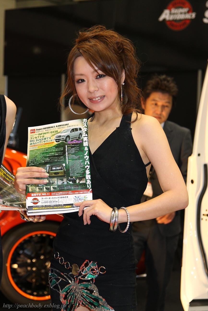 スーパーオートバックスかわさき ブース 荻原心(こころ)さん_c0215885_1342428.jpg