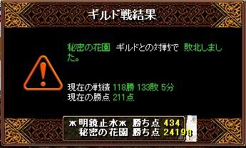 b0194887_1383481.jpg