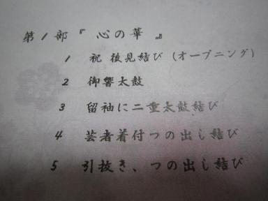 b0113990_13204694.jpg
