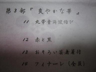 b0113990_13223978.jpg