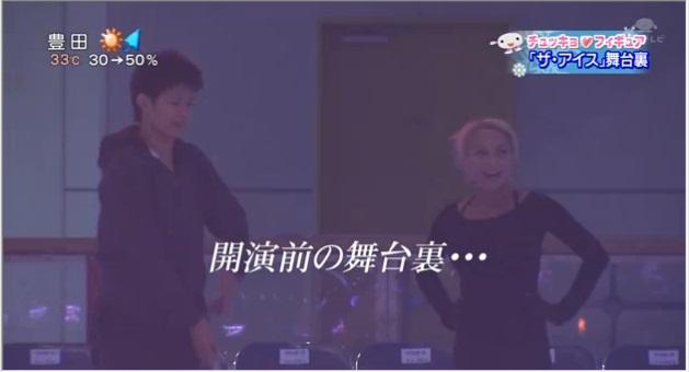 The ICE 2010 舞台裏の紹介 -小塚崇彦選手を中心に_b0038294_2339578.jpg