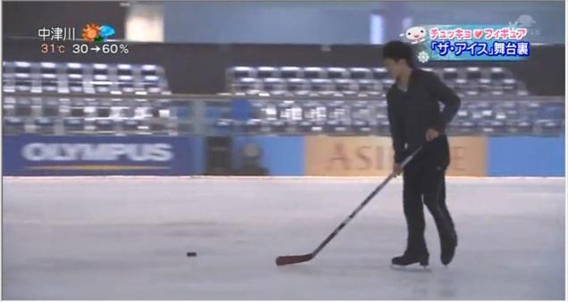 The ICE 2010 舞台裏の紹介 -小塚崇彦選手を中心に_b0038294_23411592.jpg