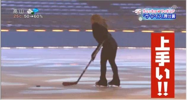 The ICE 2010 舞台裏の紹介 -小塚崇彦選手を中心に_b0038294_2342112.jpg