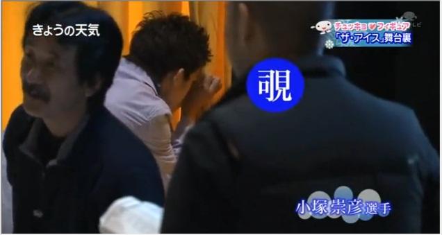 The ICE 2010 舞台裏の紹介 -小塚崇彦選手を中心に_b0038294_23451336.jpg