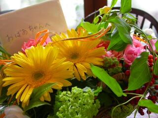 3連休中の花贈り_c0102699_23242395.jpg