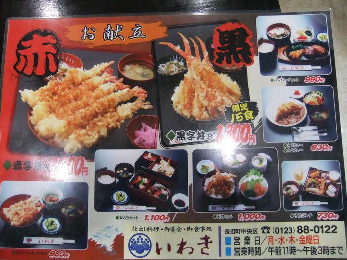 マイハーレーで赤字丼を食べに行こうツーリング!!_c0226202_004251.jpg