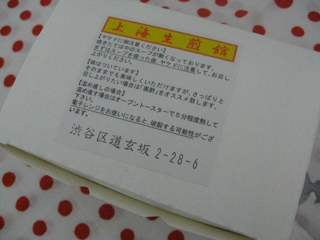 b0173605_1041580.jpg
