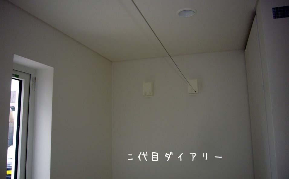 f0116421_2375079.jpg