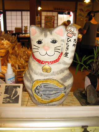 来る福招き猫まつり_f0129726_22165787.jpg