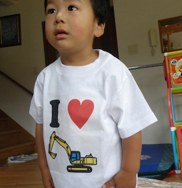 I love ユンボ!_b0047734_23344672.jpg